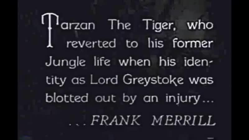ТАРЗАН ТИГР 12 серия США 1929