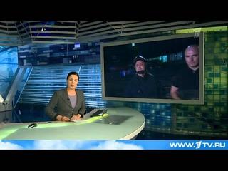 Специальный выпуск новостей. Пожар в Останкинском телецентре ( 23:30)