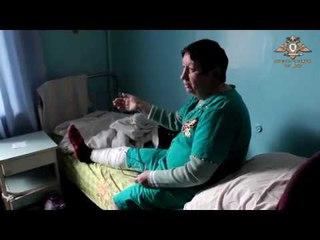 Украинский снайпер ранил трёх мирных жителей