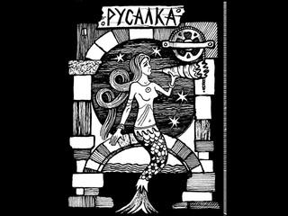 Баев Евг. III. Легенды Таллина. Русалка (Симфонический оркестр, хор)
