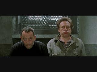 "Невезучие (Франсис Вебер, 2003). Эпизод ""Знакомство, или Лошадиные глаза"". HD"