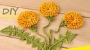 Как вязать ОДУВАНЧИК крючком МАСТЕР-КЛАСС мотивы ИРЛАНДСКОЕ ВЯЗАНИЕ How to crochet flower