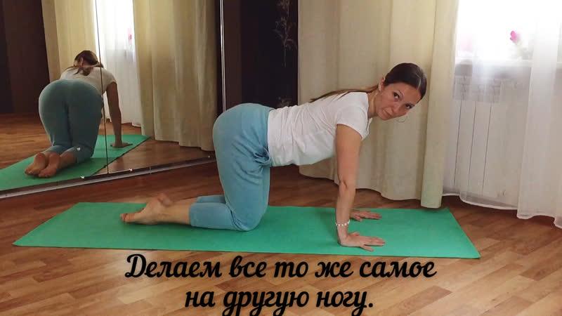 Упражнения для поперечки Елена Петровская