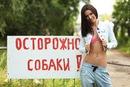 Личный фотоальбом Лидии Хомич