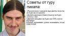 Личный фотоальбом Василия Митрохина
