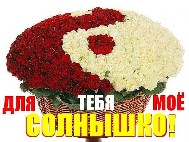 корзинку сплести фото цветов с словом танюша переднем