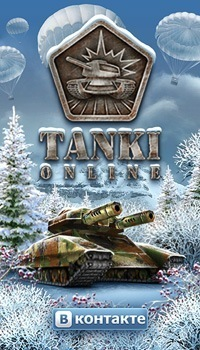 Www Tanki Online