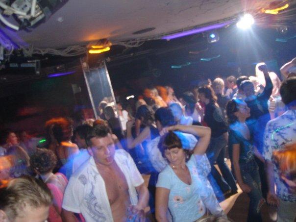 Ночные клубу коломна хо ночной клуб вологда