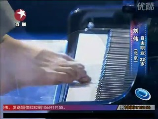 Winner of china's got talent final 2010 armless pianist liu wei performed you are beautiful
