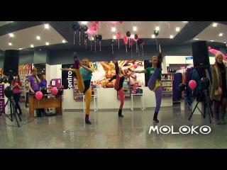 """шоу-балет МОЛОКО """"гимнастика"""" + интерактив"""