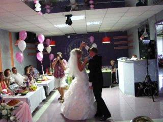 Свадебный танец))