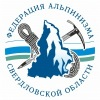 Логотип Федерация Альпинизма Свердловской области