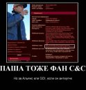 Dmitry Ivanov фотография #21