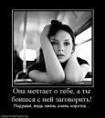 Личный фотоальбом Алли Кислород