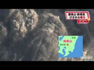 Japanese Volcano Erupts Explosively Kirishima Eruptions Ash Warnings,