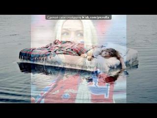 «Со стены Няшка Евро 2012 (Эля)» под музыку Oceana - Endless Summer_Официальный гимн Евро-2012_ (Single Mix) . Picrolla