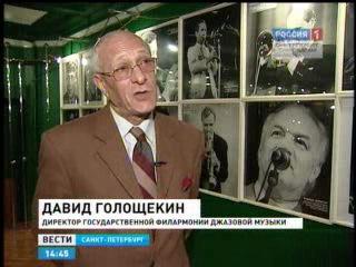 Владимиру Фейертагу 80 лет