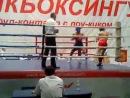 саня Jоn кубок россии по кикбоксингу