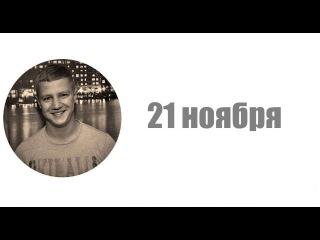 Благотворительный матч в поддержку Сергея Деркача