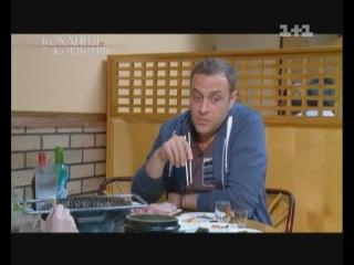Кохання без кордонів 1 сезон 9 випуск 10 10 2013