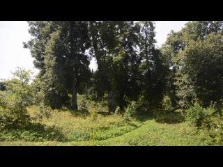 Гостиловский парк