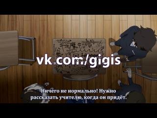 Gigis русские субтитры фильм Aura Maryuuinkouga Saigo no Tatakai