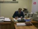 Вне закона. Реальные расследования Пятый канал, 6 марта 2013 Белая перчатка