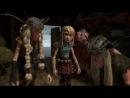 Как приручить дракона. Дар ночной фурии. Dragons Gift of the Night Fury (2011)