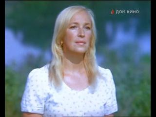 """Из к/ф """"Цыган""""(1979) - Финальная мелодия"""