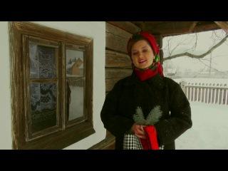 Adriana Bucevschi - Seară sfântă de colind (Folclor Românesc)