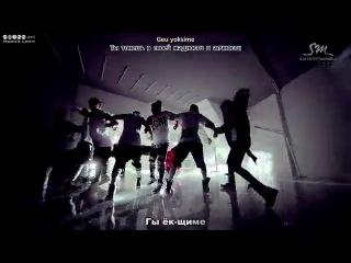 Henry_amp_Kyuhyun_amp_Taemin_-_Trap_rus_karaoke_rom_translation