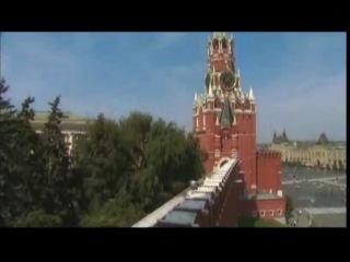 КРЕМЛЬ. История и тайны Московского Кремля.