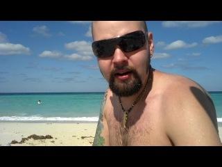 На пляже Гуанабо Куба 2014