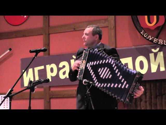 Играй гармонь в Гамбурге 25.10 14г. Якоб Рольман Немецкая полька