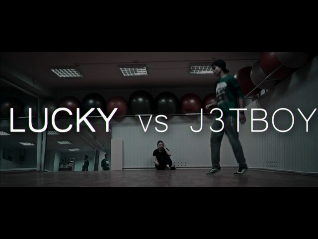 RJL16'17 MAIN DIDISION LUCKY VS J3TBOY 2 TOUR
