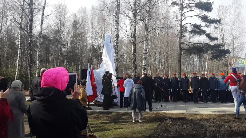 открытие памятника военным дресировщикам и служебным собакам ленинградского фронта