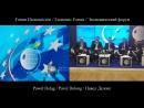 """Dyskusja """"Film czynnikiem rozwoju miast"""" Paweł Deląg Pavel Delong Павел Делонг"""