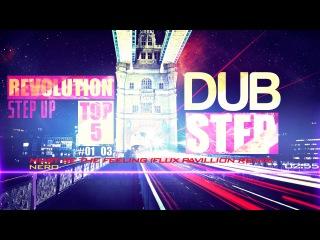 Step Up - DubStep Revolution ToP5 #01_03