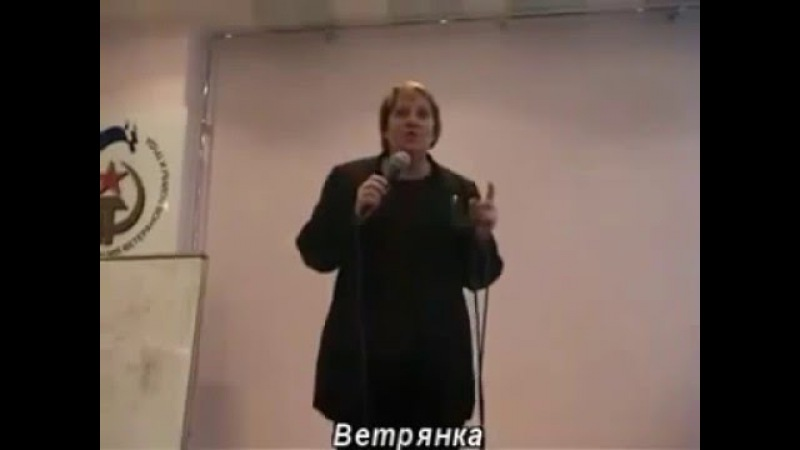Петросян Н П профессор микробиолог иммунолог об L аргинине Волюпта