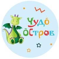 Логотип Чудо Остров Развлекательный центр для ВСЕЙ Семьи