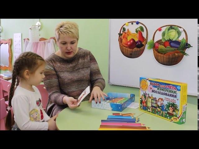 Как научить ребенка считать измерять исследовать