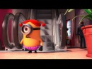 Самый смешной танец миньонов the most funniest dance of minions