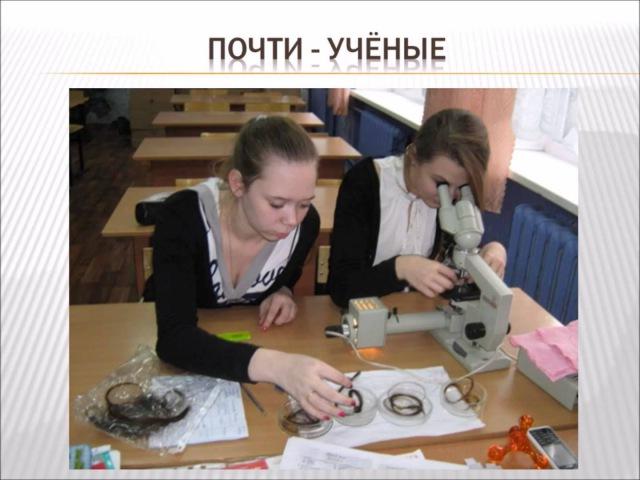 Мисакян Гаянэ Александровна