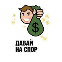 споры на деньги онлайн