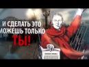 21_Vek_Reshaucshaia_bitva_Dobra_so_Zlom_Tvoi_hod