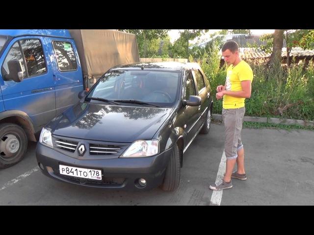 Обзор Renault Logan с пробегом На что смотреть при покупке