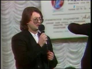 Александр Градский  - Любимая, спи 1990