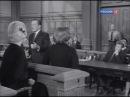 Перри Мейсон 6 сезон 16 серия Дело Констант Дойл 1963