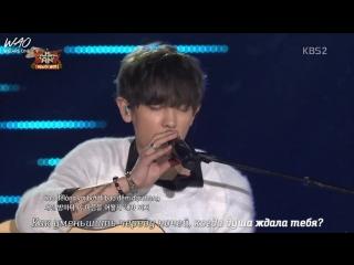 [WAO рус.саб] 150408 EXO - Người Ấy (That Guy) / Тот парень @ KBS Music Bank in Hanoi