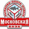 """Охота и рыбалка в Дельте Волги. б/о """"Московская"""""""